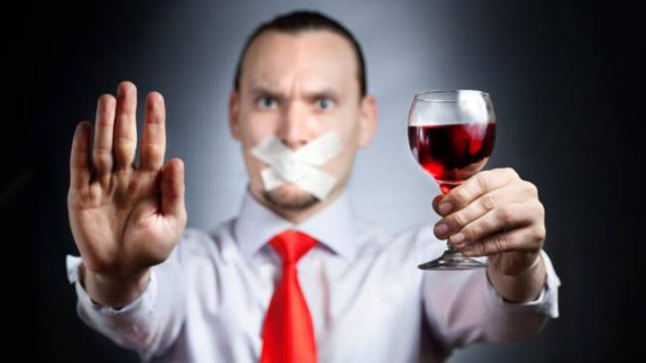 Метод лечения алкоголизма подшивание полынь и чабрец от алкоголизма